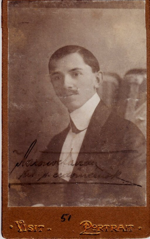bisztrai AAron Oktav erdőmérnök  élt 1883-1956.